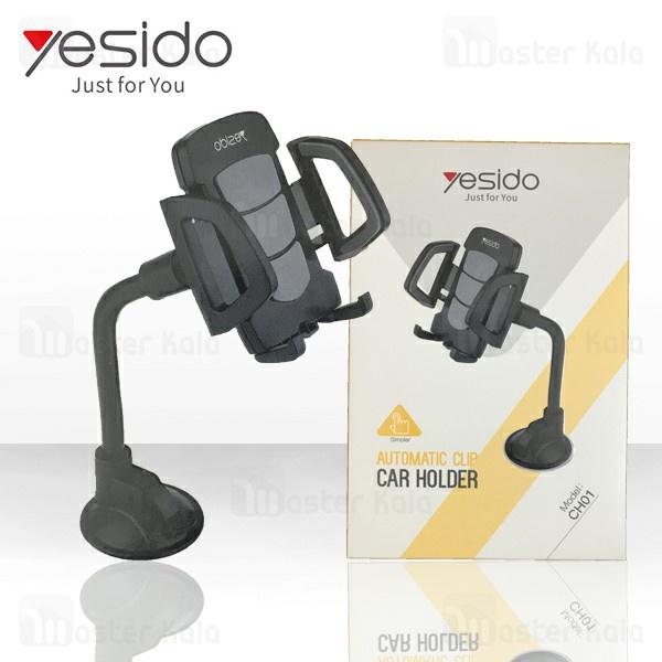 پایه نگهدارنده و هولدر یسیدو Yesido CH01 Automatic Cllip Car Holder