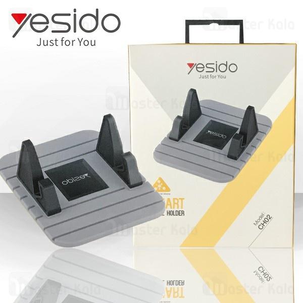 پایه نگهدارنده و هولدر سیلیکونی یسیدو Yesido CH02 Smart Car Holder