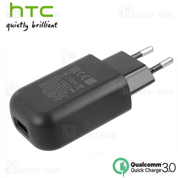 آداپتور شارژر اصلی فست شارژ اچ تی سی HTC TC P5000-EU Qualcomm 3.0