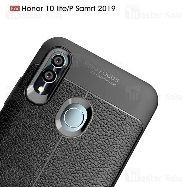 قاب محافظ ژله ای طرح چرم هواوی Huawei P Smart 2019 / Honor 10 Lite Auto Focus