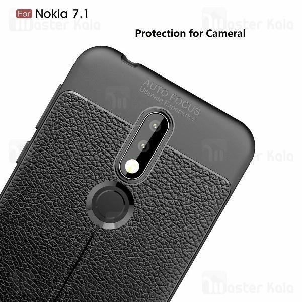 قاب محافظ ژله ای طرح چرم نوکیا Nokia 7.1 2018 Auto Focus