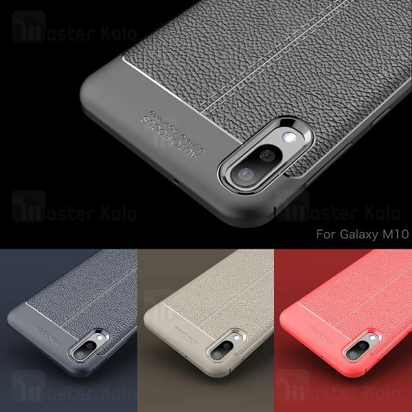 قاب محافظ ژله ای طرح چرم سامسونگ Samsung Galaxy M10 Auto Focus