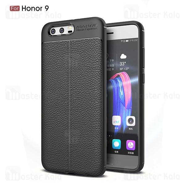 قاب محافظ ژله ای طرح چرم هواوی Huawei Honor 9 Auto Focus