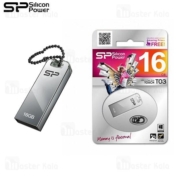فلش مموری 16 گیگابایت سیلیکون پاور Silicon Power T03 Touch USB 2.0