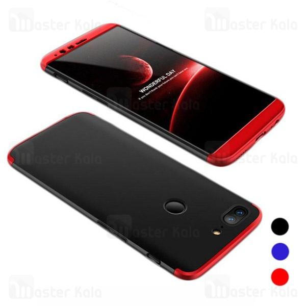 قاب 360 درجه وان پلاس OnePlus 5T GKK 360 Full Case