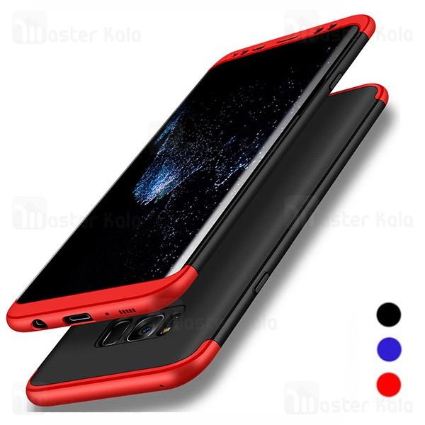 قاب 360 درجه سامسونگ Samsung Galaxy S8 Plus GKK 360 Full Case
