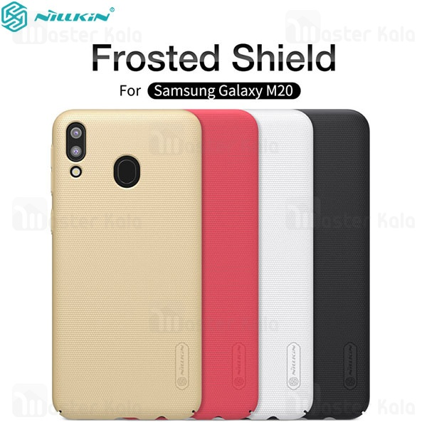 قاب محافظ نیلکین سامسونگ Samsung Galaxy M20 Nillkin Frosted Shield