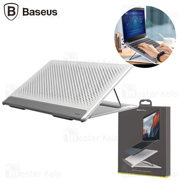 استند لپ تاپ بیسوس Baseus Let''s go Mesh Portable Laptop Stand