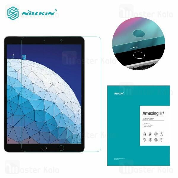 محافظ صفحه شیشه ای نیلکین اپل Apple iPad Air 2019 / Pro 10.5 2017 Nillkin H+ Tempered Glass