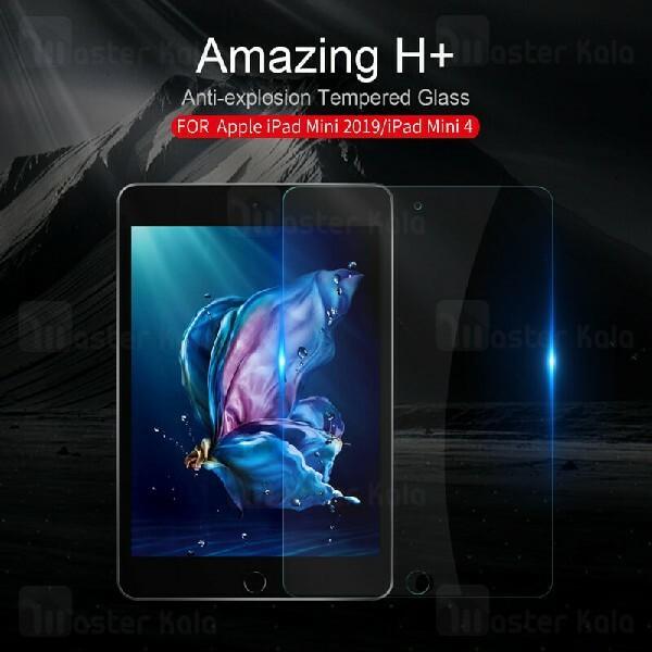 محافظ صفحه شیشه ای نیلکین اپل Apple iPad Mini 2019 Nillkin H+ Tempered Glass