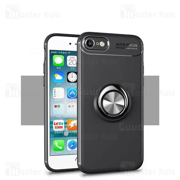قاب ژله ای طرح چرم انگشتی آیفون Apple iPhone 7 / 8 / SE 2020 AutoFocus Magnetic Ring