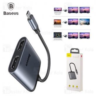 کابل تبدیل پورت Type-C به HDMI و Type-C بیسوس Baseus USB-C to 2x HDMI and USB-C PD CAHUB-I0G