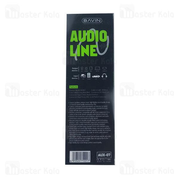 کابل انتقال صدا باوین Bavin AUX-07 Audio Line Aux Cable به طول 1 متر