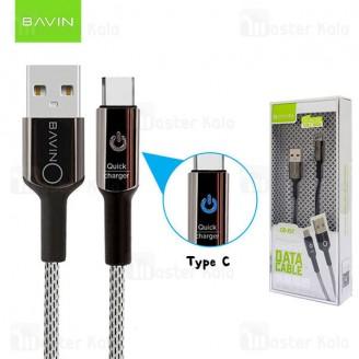 کابل Type C باوین Bavin CB-157 Intelligent Power Off Quick Charge دارای قطع کن خودکار