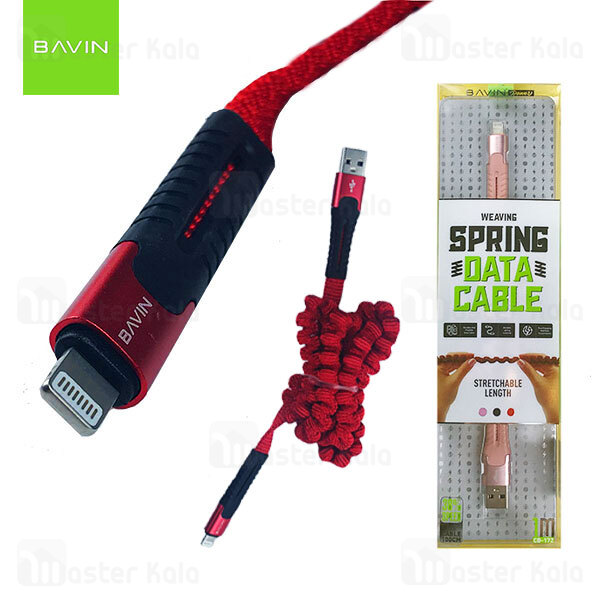 کابل لایتنینگ باوین Bavin CB-172 Cable توان 2.4 آمپر و طول 1 متر