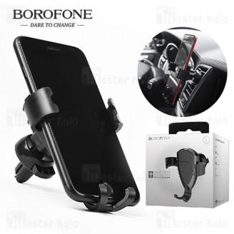 پایه نگهدارنده و هولدر موبایل بروفون Borofone BH2 Car Holder دریچه کولری