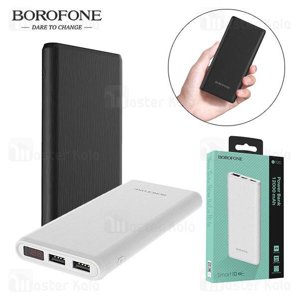 پاوربانک 12000 بروفون Borofone BT2C Dual USB Power Bank توان 2 آمپر