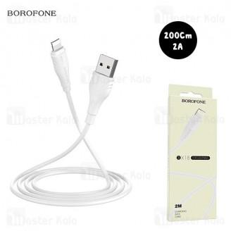 کابل لایتنینگ بروفون Borofone BX18 Cable توان 2 آمپر و طول 2 متر