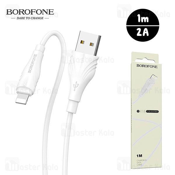 کابل لایتنینگ بروفون Borofone BX18 Cable توان 2 آمپر و طول 1 متر