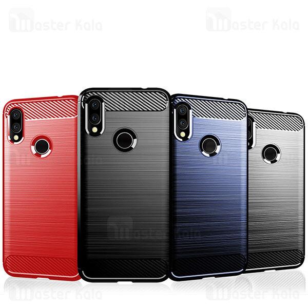 قاب محافظ ژله ای Xiaomi Redmi Note 7 / Note 7 Pro / Note 7s Rugged Armor Fiber Carbon