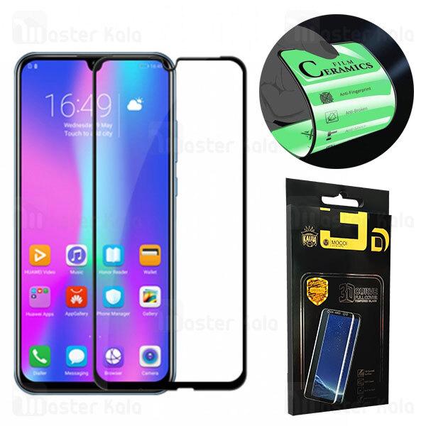 محافظ صفحه نانو سرامیک تمام صفحه و تمام چسب هواوی Huawei Honor 10 lite / P smart 2019 Mocol Glass