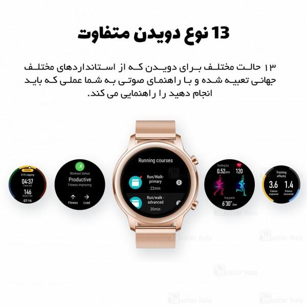 ساعت هوشمند هواوی Huawei Honor Magic Watch 2 42mm نسخه گلوبال