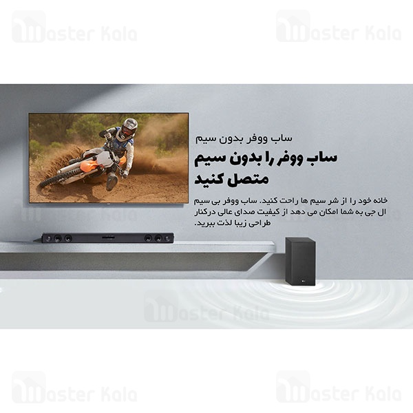 ساندبار ال جی LG SJ3 with Wireless Subwoofer توان 300 وات