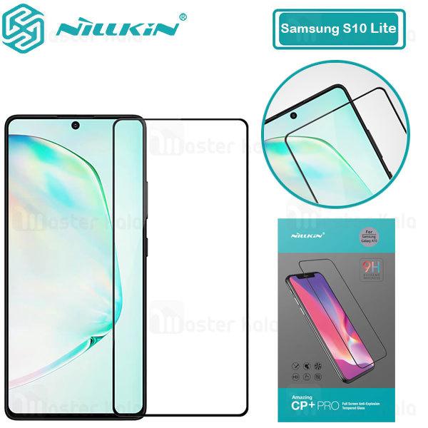 محافظ صفحه شیشه ای تمام صفحه تمام چسب سامسونگ Samsung Galaxy S10 Lite Nillkin CP+ Pro