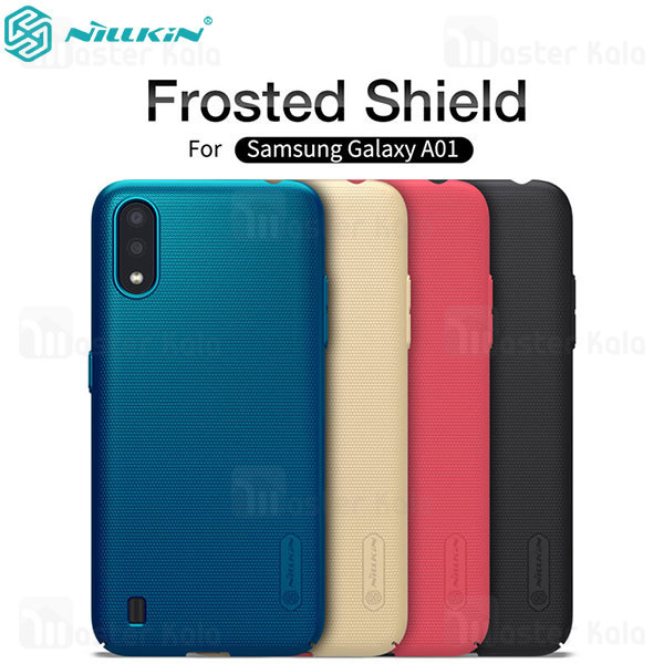 قاب محافظ نیلکین سامسونگ Samsung Galaxy A01 / A015 Nillkin Frosted Shield