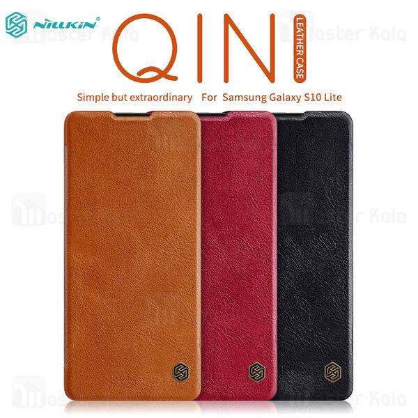 کیف چرمی نیلکین سامسونگ Samsung Galaxy S10 Lite Nillkin Qin Leather Case