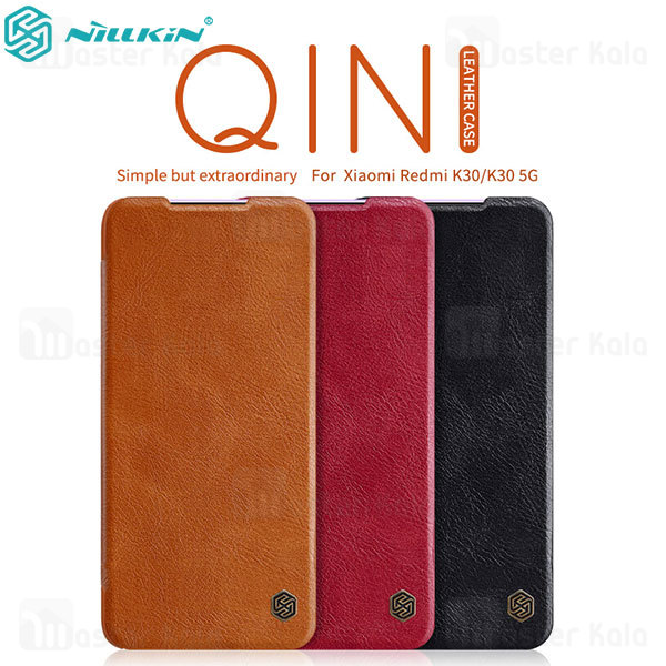 کیف چرمی نیلکین شیائومی Xiaomi Redmi K30 / Poco X2 Nillkin Qin Leather Case