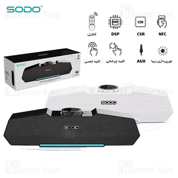 اسپیکر بلوتوث سودو SODO L7 Life NFC Bluetooth Speaker 30W دارای درگاه رم و فلش