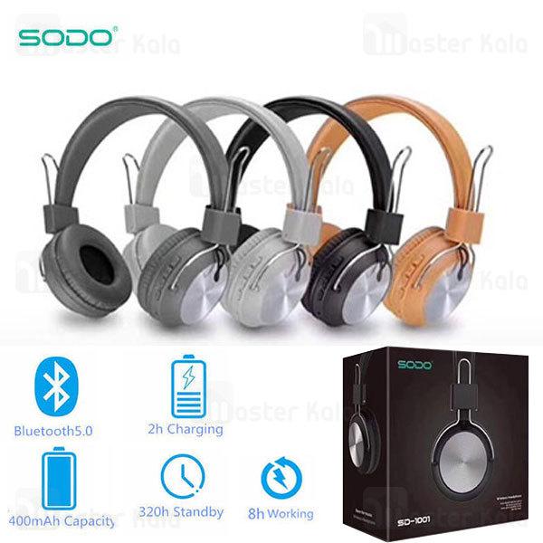 هدفون بلوتوث سودو SODO SD-1001 Bluetooth Headphones رم خور