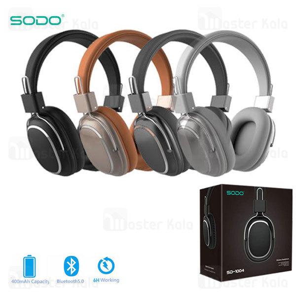 هدفون بلوتوث سودو SODO SD-1004 Bluetooth Headphones رم خور