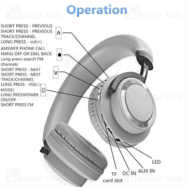 هدفون بلوتوث سودو SODO SD-1005 Bluetooth Headphones رم خور