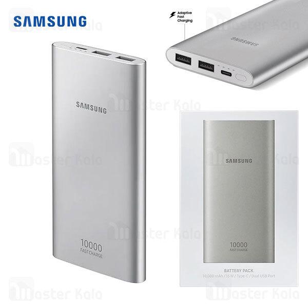 پاوربانک 10000 فست شارژ سامسونگ Samsung Battery Pack EB-P1100C 15W با پورت تایپ سی