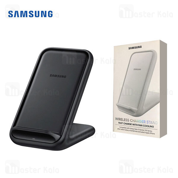 شارژر وایرلس سامسونگ Samsung Wireless Charger Stand EP-N5200TWEGAE توان 15 وات