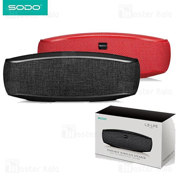 اسپیکر بلوتوث سودو SODO L3 Life Portable Wireless Speaker