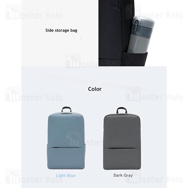 کوله شیائومی Xiaomi Mi Classic Business 2 Backpack مناسب برای لپ تاپ 15.6 اینچ