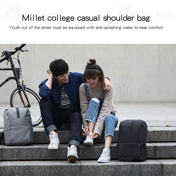 کوله شیائومی Xiaomi Millet College Casual Shoulder مناسب برای لپ تاپ 15.6 اینچ