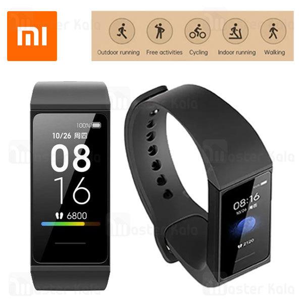 دستبند سلامتی شیائومی ردمی بند Xiaomi Redmi Band