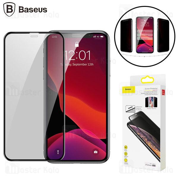 پک 2 تایی گلس حریم شخصی تمام صفحه تمام چسب Apple iPhone 11 Pro Max / XS Max Baseus SGAPIPH65S-WC01
