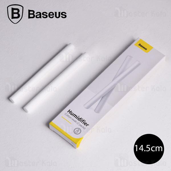 پک دوتایی فیلتر دستگاه بخور سرد بیسوس Baseus Humidifier Cotton Swab DHMB-B 14.5cm