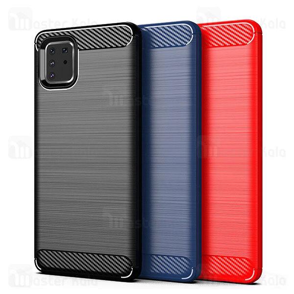 قاب محافظ ژله ای سامسونگ Samsung Galaxy Note 10 Lite Rugged Armor Fiber Carbon