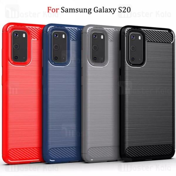 قاب محافظ ژله ای سامسونگ Samsung Galaxy S20 Rugged Armor Fiber Carbon