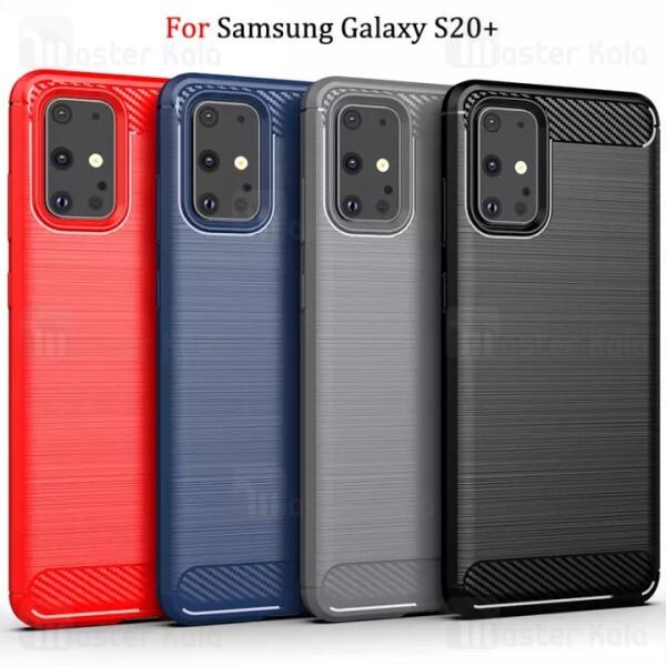 قاب محافظ ژله ای سامسونگ Samsung Galaxy S20 Plus Rugged Armor Fiber Carbon