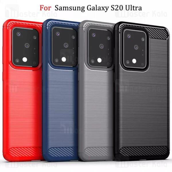 قاب محافظ ژله ای سامسونگ Samsung Galaxy S20 Ultra Rugged Armor Fiber Carbon