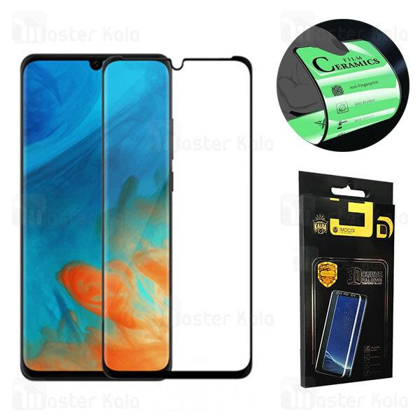 محافظ صفحه خمیده نانو سرامیک تمام صفحه و تمام چسب هواوی Huawei P30 Pro Mocol Glass