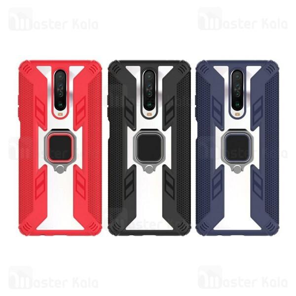 گارد محافظ انگشتی شیائومی Xiaomi Redmi K30 / Poco X2 Lenuo Armor Ring