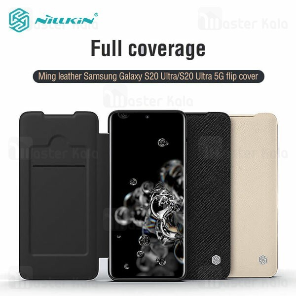 کیف چرمی نیلکین سامسونگ Samsung Galaxy S20 Ultra Nillkin Ming Leather Case